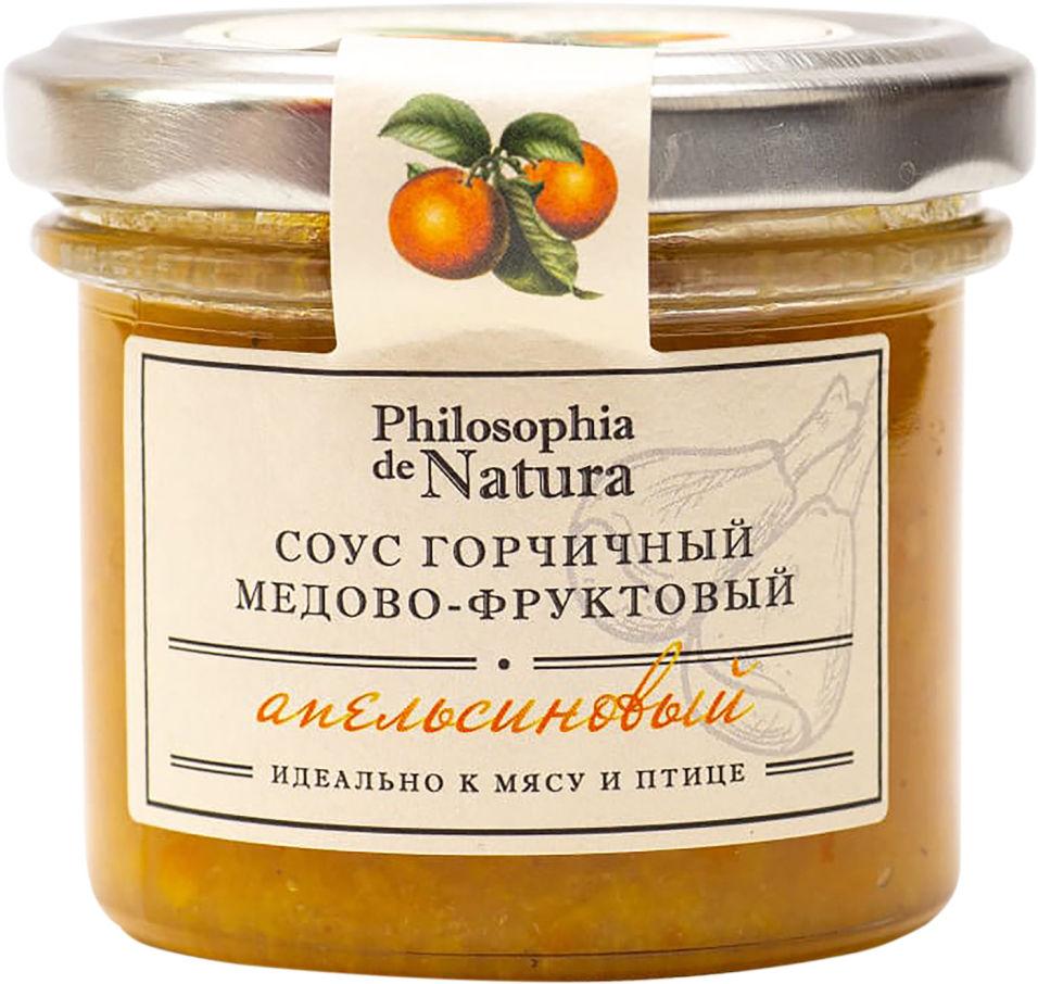 Соус Philosophia de Natura горчичный медово-фруктовый апельсиновый 100г