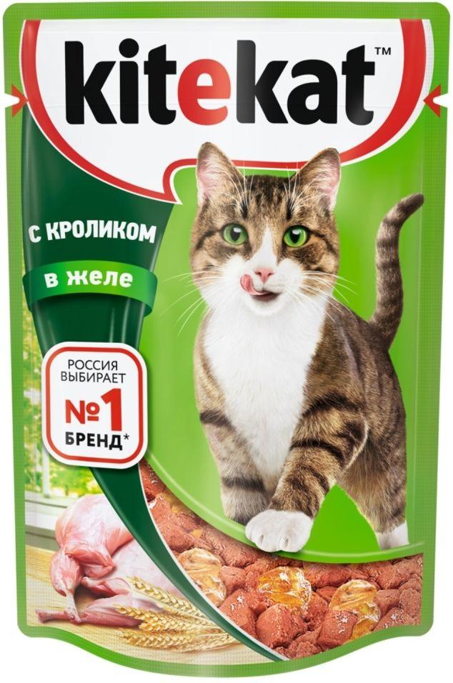 Отзывы о Корме для кошек Kitekat с кроликом в желе 85г