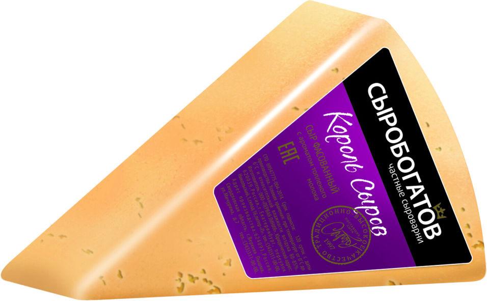 Отзывы о Сыр Сыробогатов Король Сыров 40% 200г