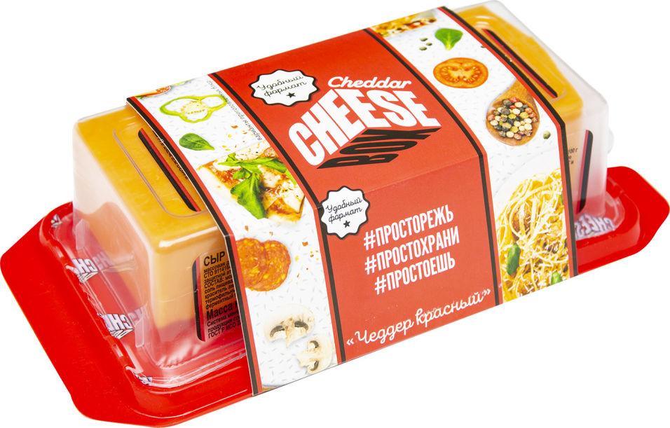 Отзывы о Сыре Cheese Чеддер красный 50% 240г