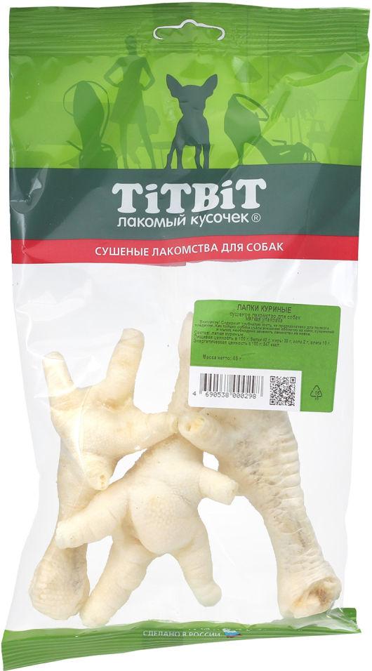 Отзывы о Лакомстве для собак TiTBiT Лапки куриные 45г