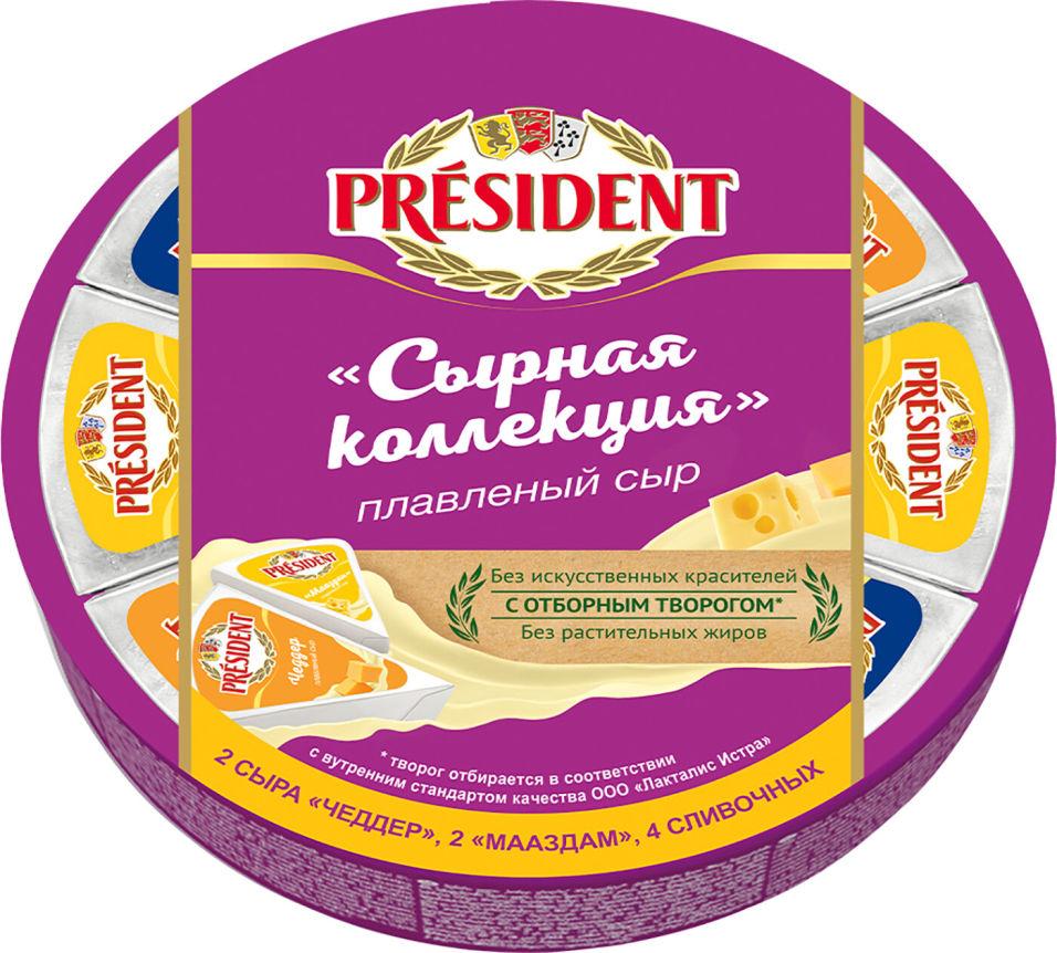 Отзывы о Сыре плавленом President Сырная коллекция 45% 140г