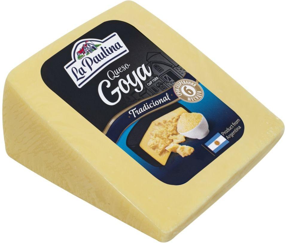 Отзывы о Сыре La Paulina Гойя 40% 0.2-0.7кг