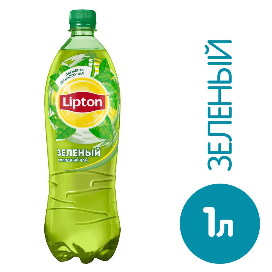 Отзывы о Чае холодном Lipton Зеленом 1л