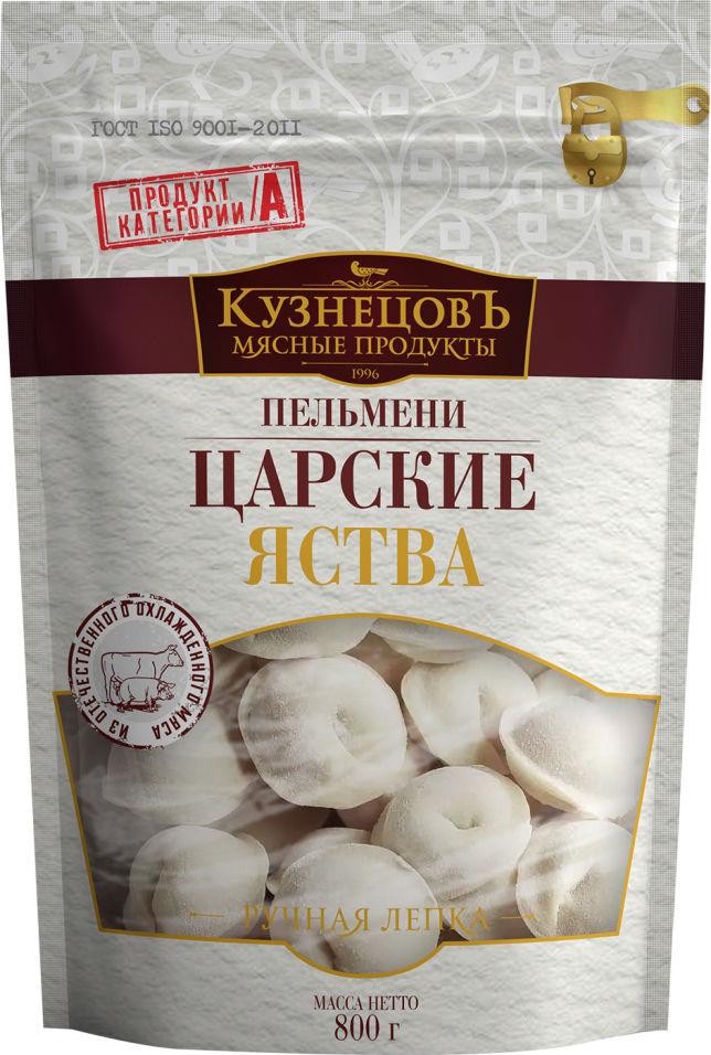Пельмени КузнецовЪ Царские Яства 800г
