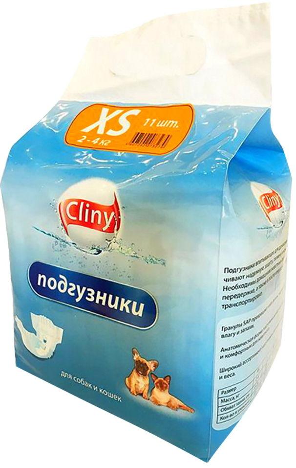 Подгузники для животных Cliny XS 2-4кг 11шт