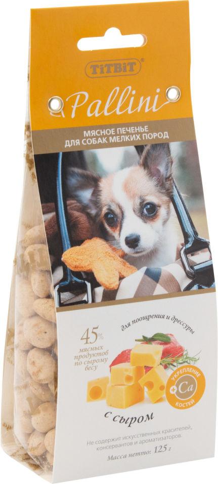 Лакомство для собак TiTBiT Pallini Печенье с сыром 125г