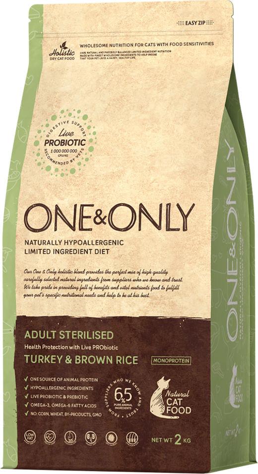 Сухой корм для кошек One&Only Adult sterilised индейка с рисом 2кг