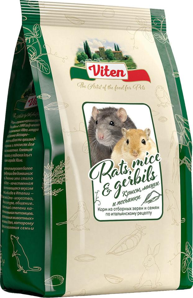 Корм для грызунов Viten для крыс мышей и песчанок 400г