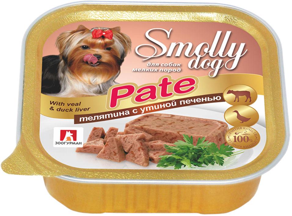 Отзывы о Корме для собак Зоогурман Smolly dog Pate Телятина с утиной печенью 100г