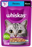 Корм для кошек Whiskas желе с лососем 75г