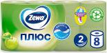 Туалетная бумага Zewa Плюс Яблоко 8 рулонов 2 слоя