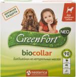 Биоошейник для собак GreenFort NEO BioCollar 65см