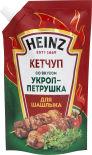 Кетчуп Heinz Укроп-петрушка для шашлыка 320г