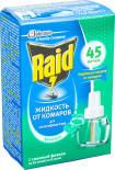 Жидкость для фумигатора Raid Эвкалипт от комаров 45 ночей