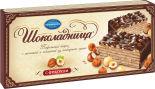 Вафельный торт Шоколадница с фундуком 270г
