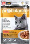 Влажный корм для кошек Probalance с говядиной 85г