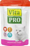 Корм для кошек Vita pro Говядина 100г
