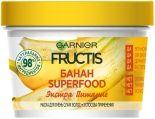 Маска для волос Garnier Fructis SuperFood 3в1 Банан Экстра Питание 390мл