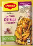 Сухая смесь Maggi На второе для Сочной курицы с чесноком 38г