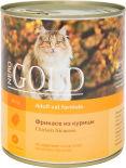 Корм для кошек Nero Gold Фрикасе из курицы 810г