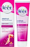 Крем для депиляции Veet  Naturals с маслом ши для нормальной и сухой кожи 90мл
