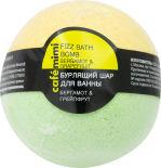 Бурлящий шар для ванны Cafe Mimi Бергамот и Грейпфрут 120г