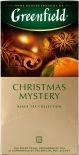 Чай черный Greenfield Christmas mystery 25 пак