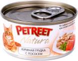 Корм для кошек Petreet Куриная грудка с лососем 70г
