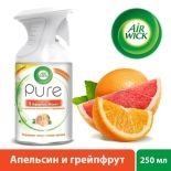Освежитель воздуха Air Wick Pure Апельсин и Грейпфрут 250мл