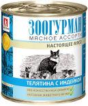 Корм для кошек Зоогурман Мясное ассорти Телятина с индейкой 250г