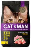 Сухой корм для кошек Cat&Man для взрослых кошек с курицей и кроликом 800г