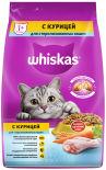 Сухой корм для кошек Whiskas с курицей и вкусными подушечками 1.9кг
