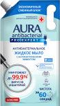 Мыло жидкое Aura Pro expert Антибактериальное 1л