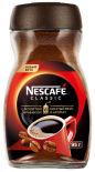 Кофе молотый в растворимом Nescafe Classic 95г