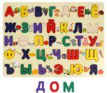 Игрушка Mapacha Вкладыши Русский алфавит