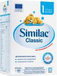 Смесь Similac Classic 1 молочная с 0 месяцев 600г