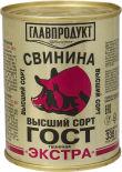 Свинина Главпродукт тушеная Экстра 338г