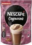 Напиток кофейный растворимый Nescafe Classic Cappuccino 7шт*18г