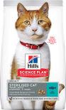 Сухой корм для стерилизованных кошек и кастрированных котов Hills Science Plan Sterilised Cat с тунцом 3кг