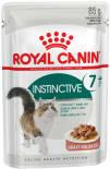 Корм для кошек Royal Canin Instinctive7+ Мясо в соусе 85г