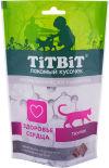 Лакомство для кошек TiTBiT подушечки с мясом индейки 60г