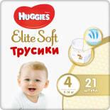 Подгузники-трусики Huggies Elite Soft №4 9-14кг 21шт