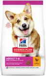 Сухой корм для собак Hills Science Plan Adult для мелких пород с курицей 300 г