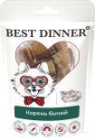 Лакомство для собак Best Dinner Freeze Dry Корень бычий 65г