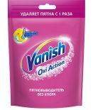 Пятновыводитель Vanish Oxi Action 250г