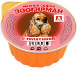 Корм для собак Зоогурман Мясное Суфле с телятиной 100г