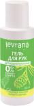 Гель для рук Levrana Антибактериальный 100мл
