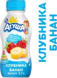 Йогурт Агуша клубника банан обогащенный пробиотиками 2.7% с 8 месяцев 180г