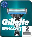 Кассеты для бритья Gillette Mach3 2шт